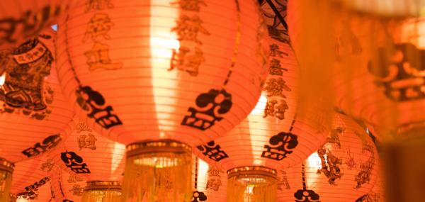 Des lanternes chinoises
